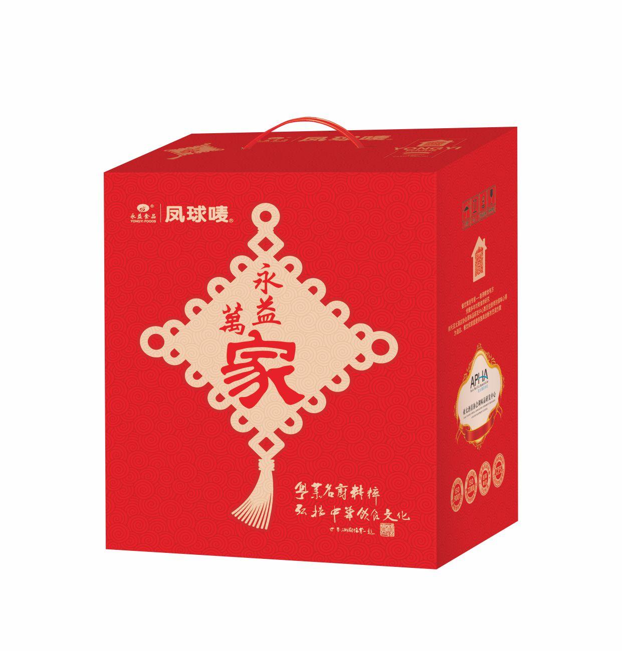 凤球唛调味礼盒