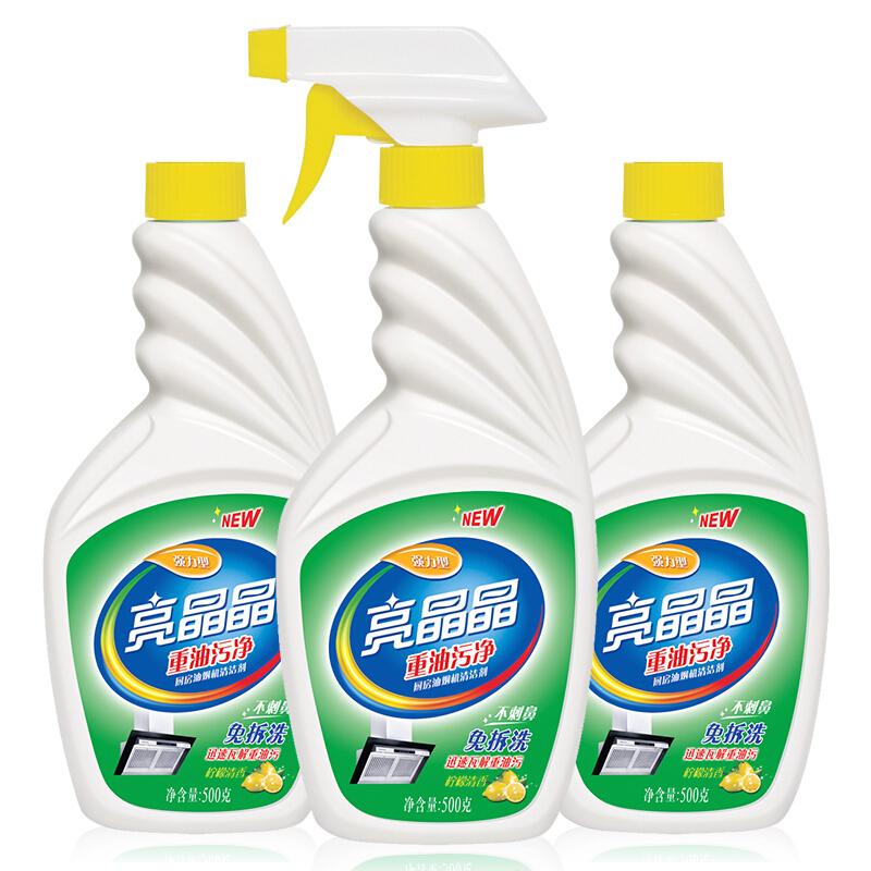 亮晶晶500ml重油污净优惠装 (柠檬清香)油污清洁剂强力型去污留香