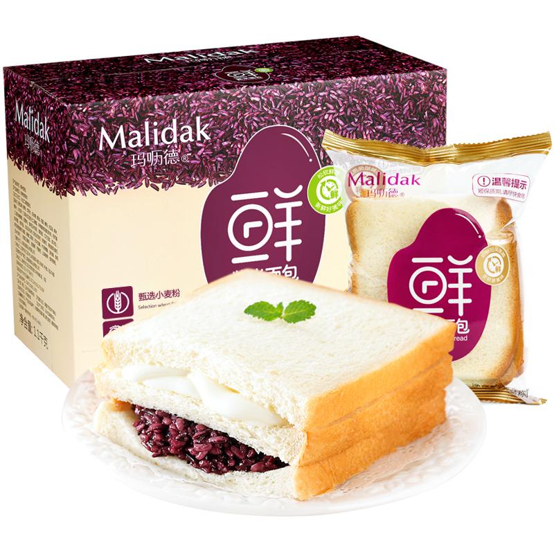 玛呖德紫米面包奶酪吐司面包1100g箱装
