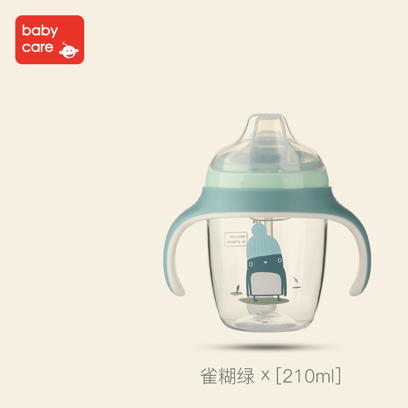 babycare儿童鸭嘴杯水杯2680