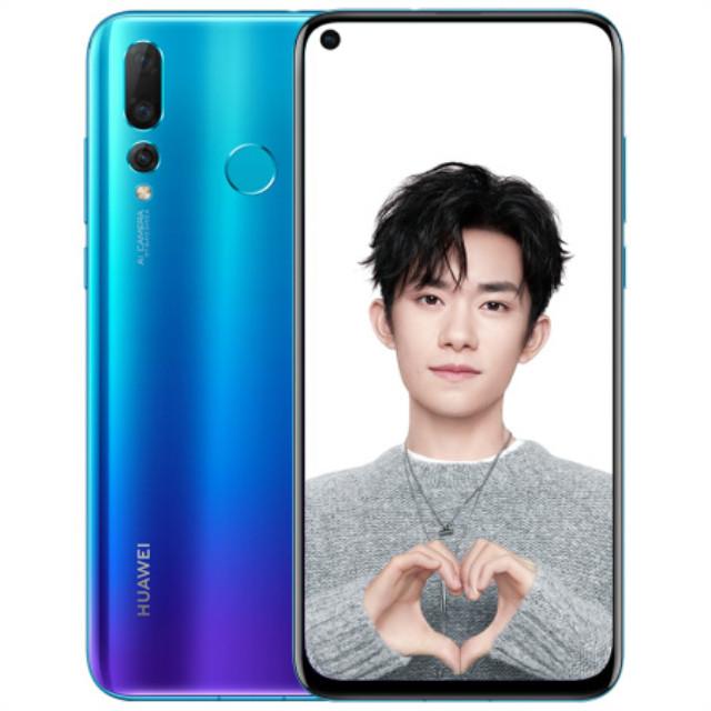 华为 HUAWEI nova 4 极点全面屏手机