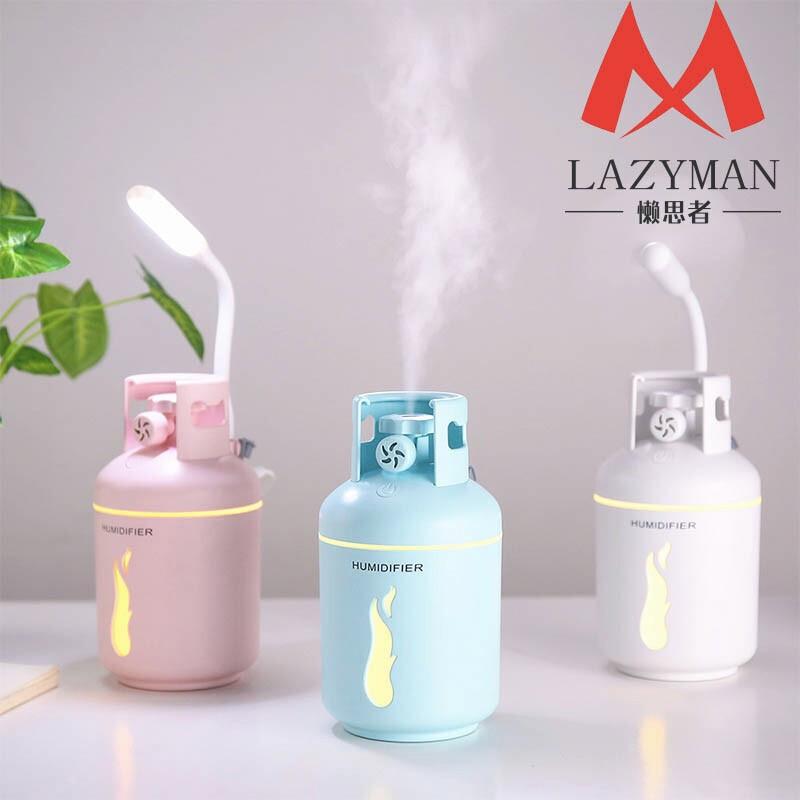 Lazyman 懒思者 网红迷你煤气罐加湿器办公室家用补水静音USB风扇彩灯多功能加湿器颜色随机发货