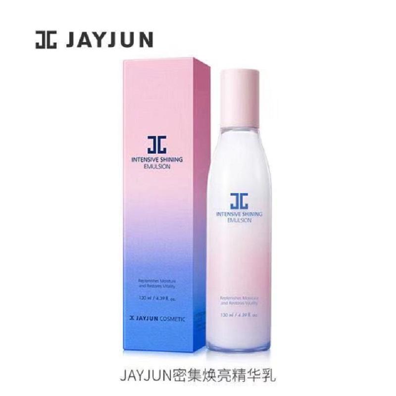 韩国 jayjun/捷俊 樱花精华乳 130ml/瓶