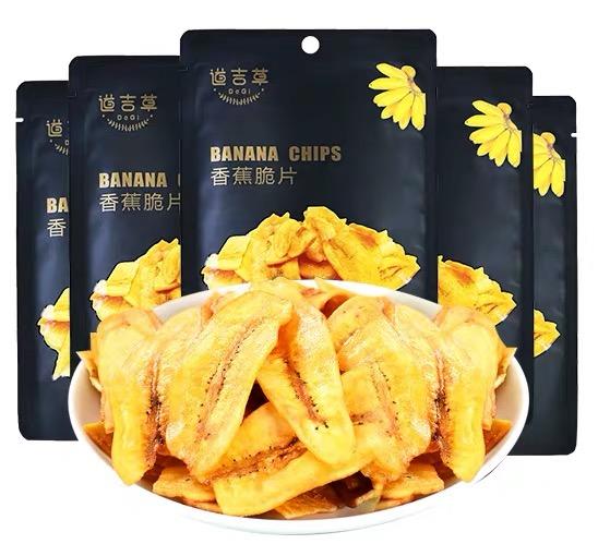 菲律宾 道吉草香蕉脆片 60g*5