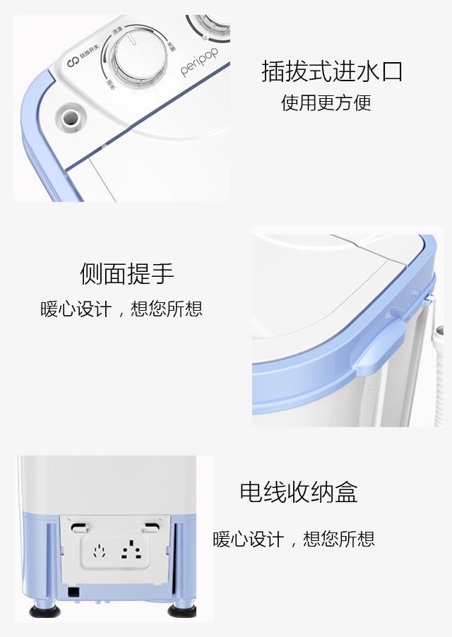 洗衣机详情_16.jpg