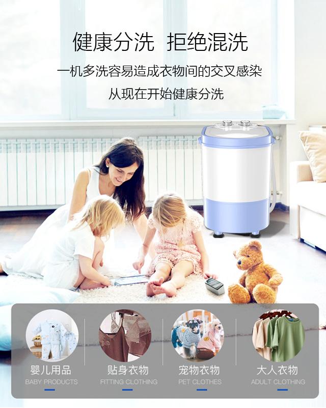 洗衣机详情_04.jpg