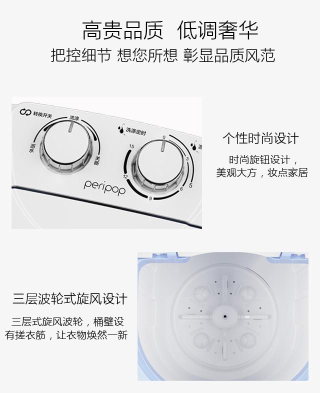 洗衣机详情_15.jpg