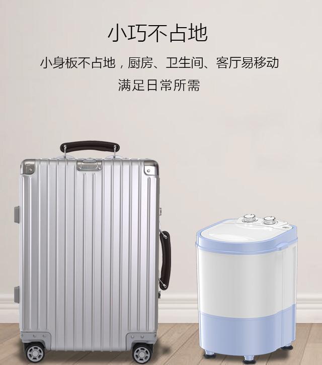洗衣机详情_07.jpg