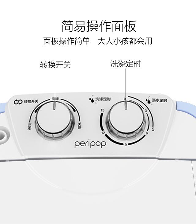 洗衣机详情_12.jpg