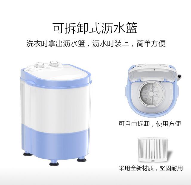 洗衣机详情_13.jpg