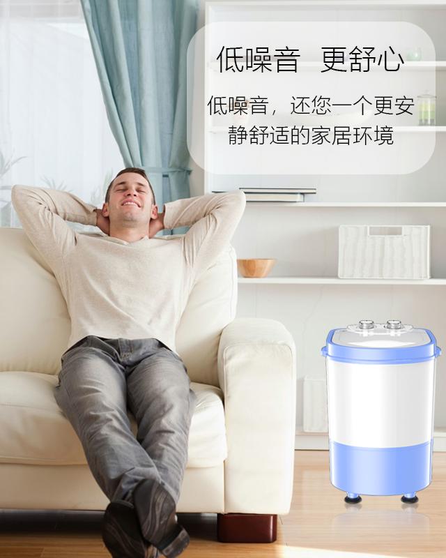 洗衣机详情_05.jpg
