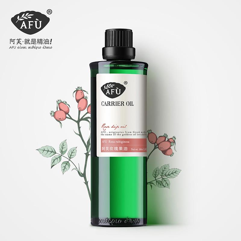 阿芙玫瑰果油