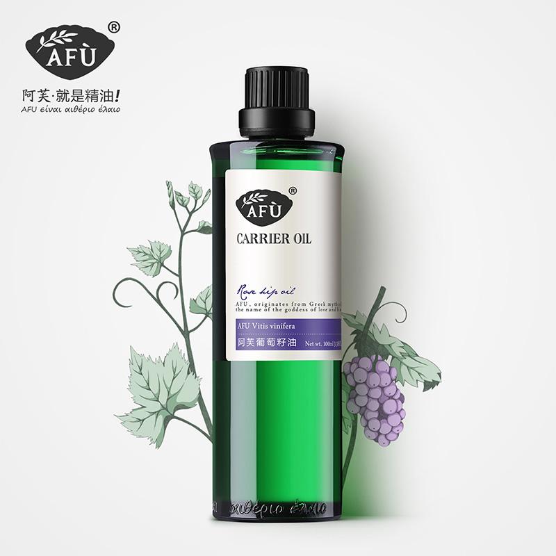 阿芙葡萄籽油