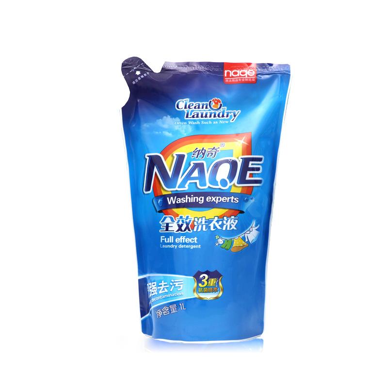 纳奇家庭装全效机洗衣物洗衣液 母婴可用去除多种顽固污渍1kg袋装
