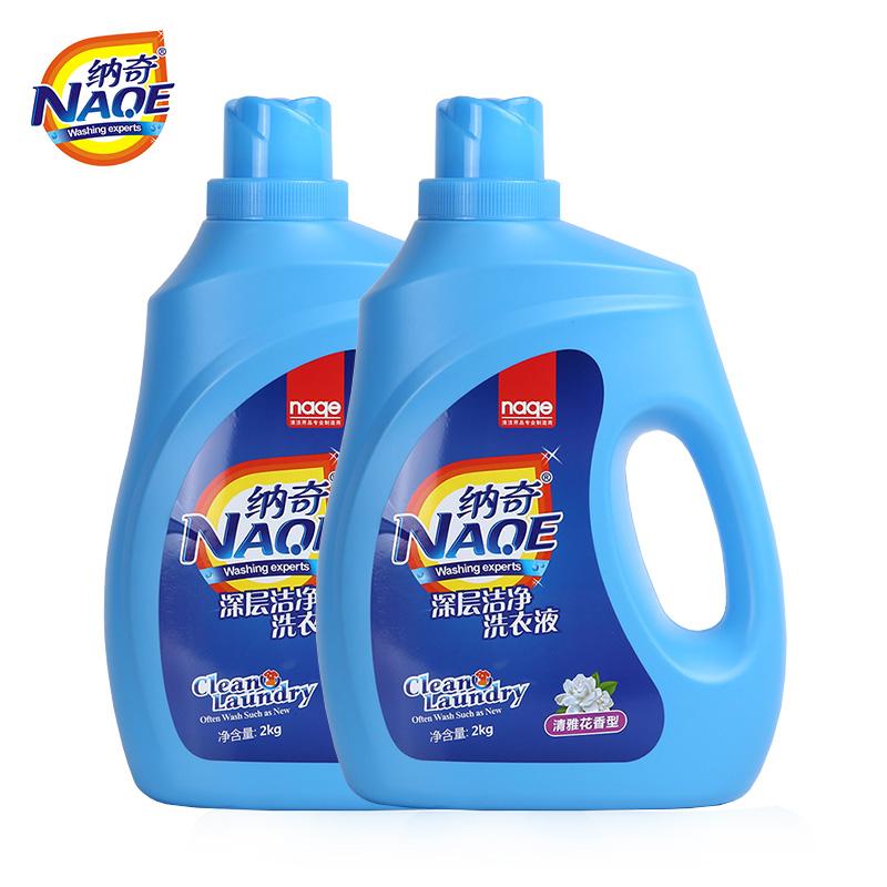 纳奇家庭机洗衣物洗涤剂深层洁净去污力强手洗花香洗衣液2kg*2瓶