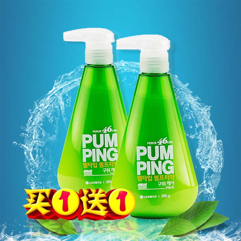 韩国进口 LG 倍瑞傲(PERIOE) 派缤按压式护理牙膏 285g/瓶 清新口气  买一送一