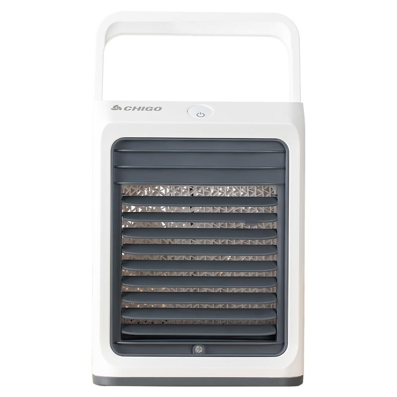 志高(CHIGO)空调扇  迷你冷风扇 可加水加冰 便携冷风扇  ZD-DZ05