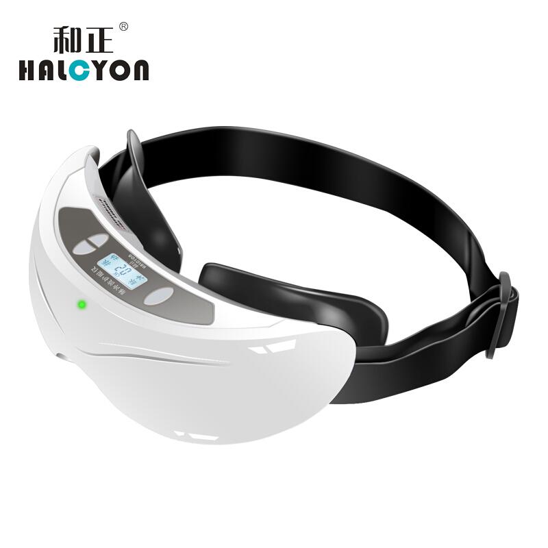 和正(Hezheng)脉冲波护眼仪 眼部按摩器 3D移动光学眼保仪 多档脉冲振动放松眼部疲劳 充电