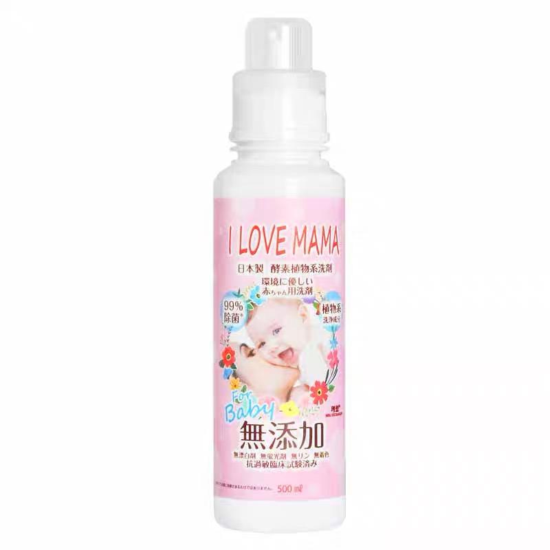 日本原装理想® 酵素植物孕妇宝宝0敏感洗衣剤 I love mama 500ml