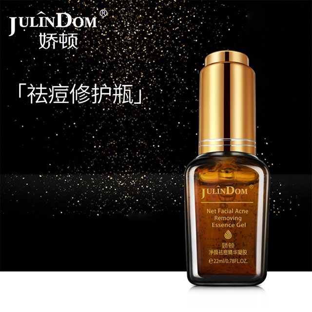 JulinDom/娇顿祛痘精华凝胶22ml 马齿苋提取物 净颜淡化痘印
