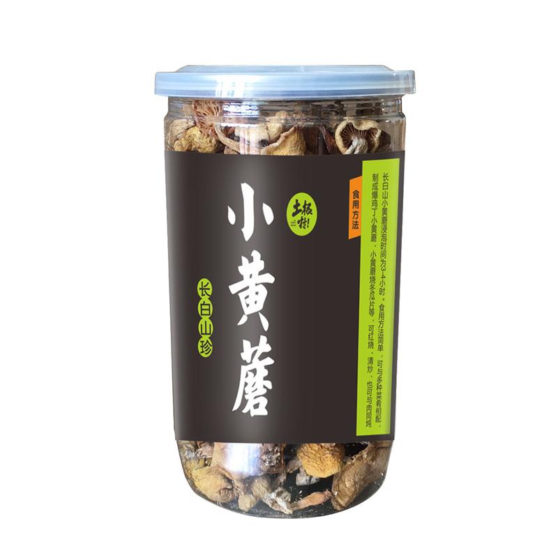 土极啦 小黄蘑 东北特产野山珍 菌菇干货 80g/罐*3