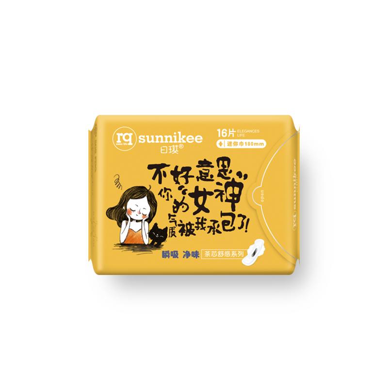 日琪 茶芯舒感迷你卫生巾16片