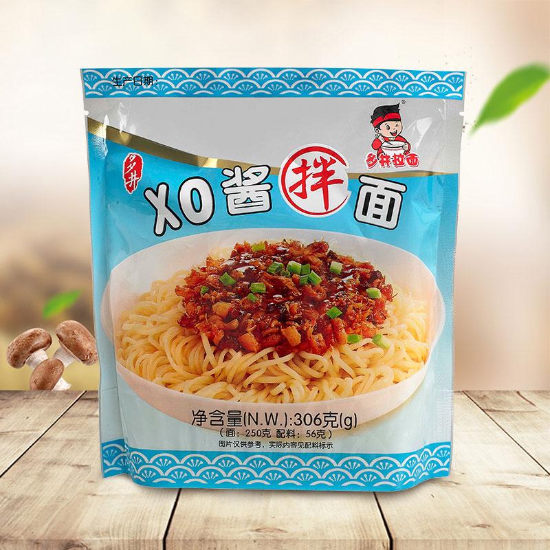 【日式手工面】多井XO酱拌面面条 306g*2包