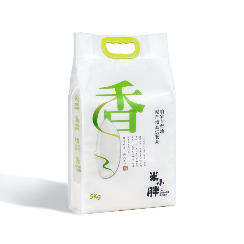 米小胖 现打香米 东北大米长粒香非转基因稻花香 5kg