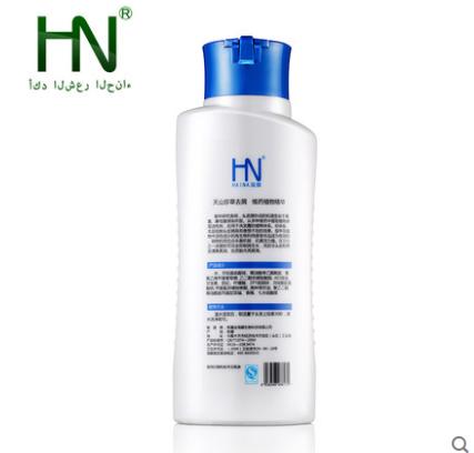 新疆海娜植物维药去屑洗发露230ml 无硅油止痒改善头痒去头屑防掉不伤发