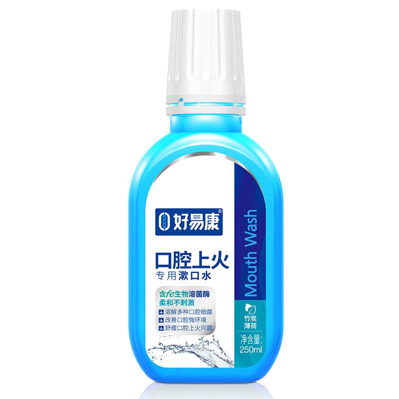 250ml好易康fe生物溶菌酶漱口水