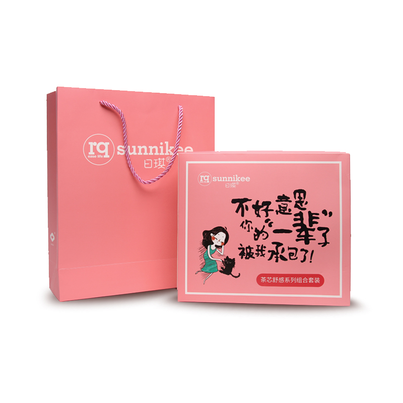 【礼包】日琪茶心舒感卫生巾礼盒装RQ-820