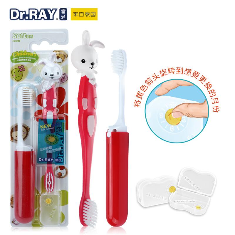 雷治 儿童动物牙刷礼品装 两支装