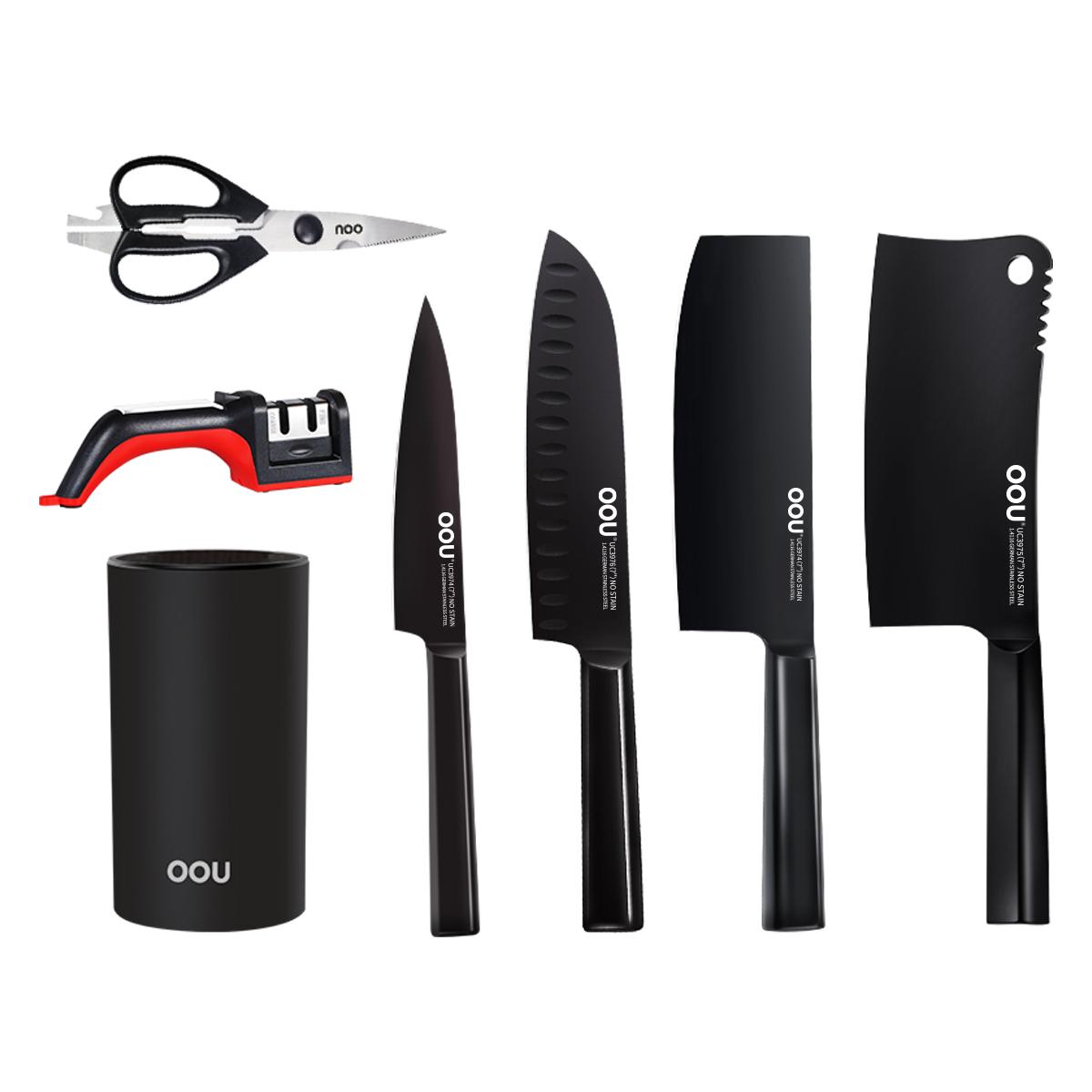 OOU刀具套装黑刃随意7件套