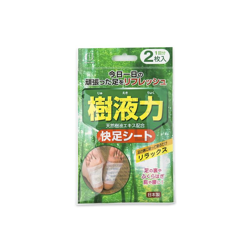 日本原产KOKUBO小久保足贴祛湿贴艾草树液(2片装)