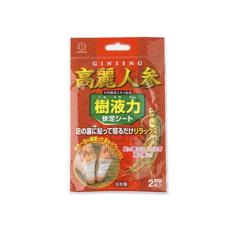 日本原产KOKUBO小久保足贴祛湿贴人参树液(2片装)