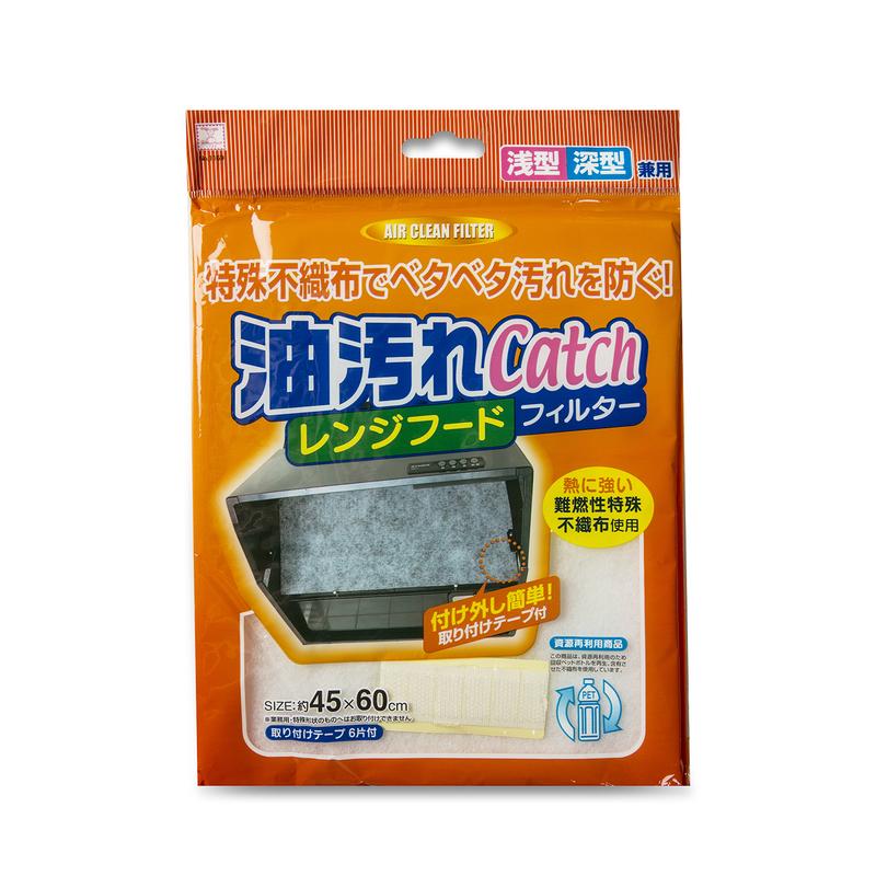 日本原产KOKUBO小久保油烟机过滤吸油纸(内含6片魔术贴)