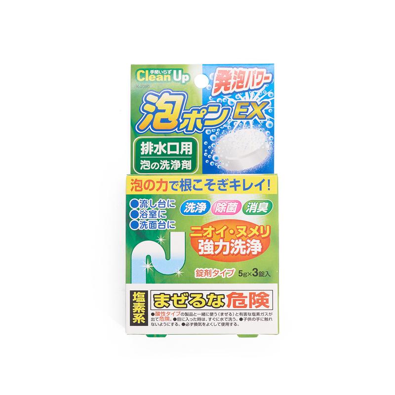 日本KOKUBO小久保排水槽口发泡清洁剂(3粒装)