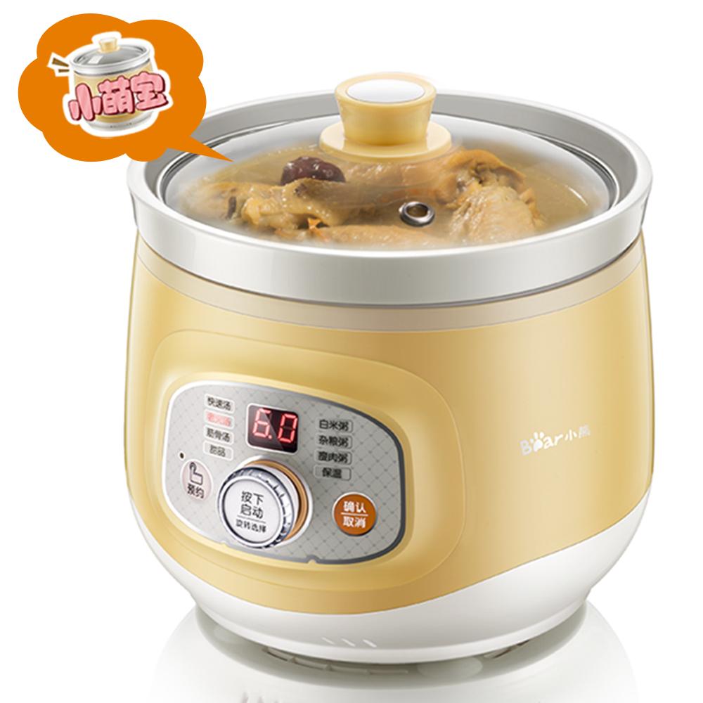 Bear/小熊 电炖锅陶瓷宝宝BB煲汤锅全自动迷你煮粥神器 浅黄色DDG-D20M1