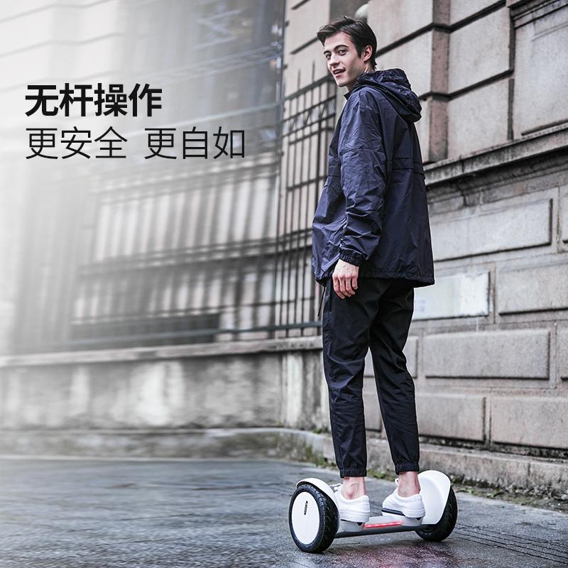 严选 智造H1双驱平衡车 Pro 智能出行代步舒适灵活便捷 白色