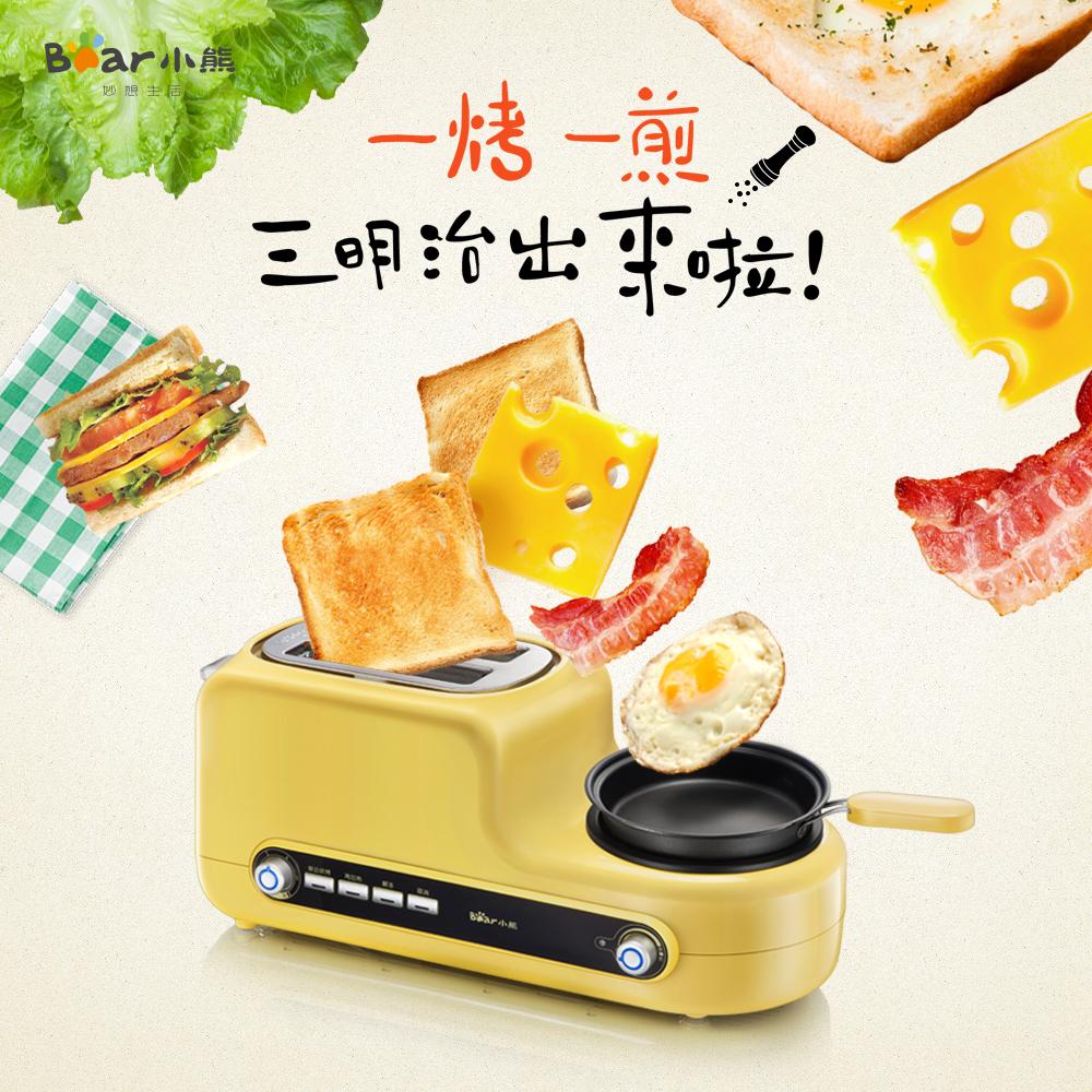 小熊(bear)烤面包机多功能多士炉家用2片早餐机吐司加热机三明治机带煎锅煮蛋蒸蛋煎蛋DSL-A02Z1