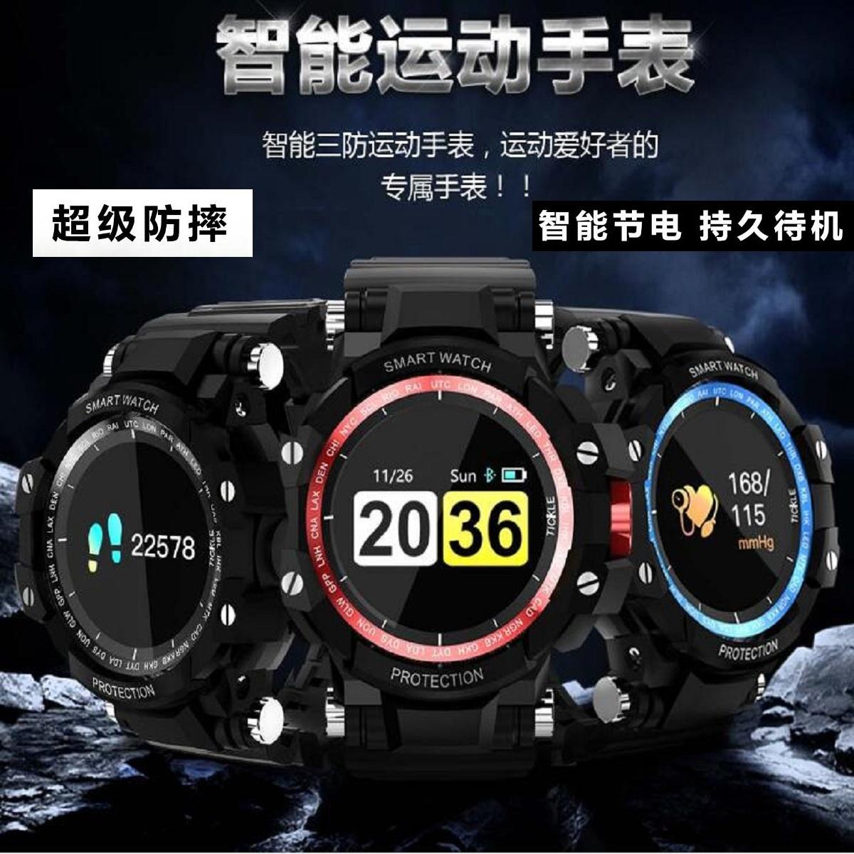 欧达智能运动手表心率血压血氧计步防摔来电提醒手环GW68