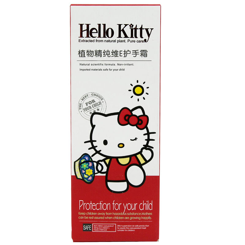 HelloKitty凯蒂猫儿童植物精纯维E护手霜80g(3个装,240g)