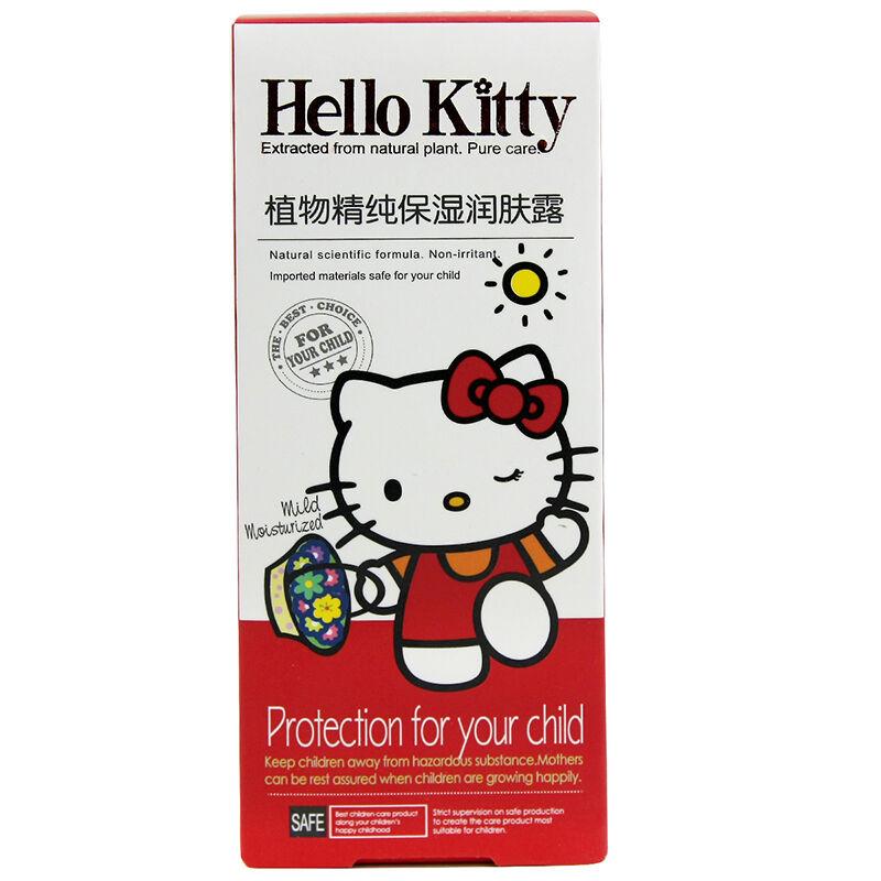 HelloKitty凯蒂猫儿童植物精纯保湿润肤露100g(2个装,200g)