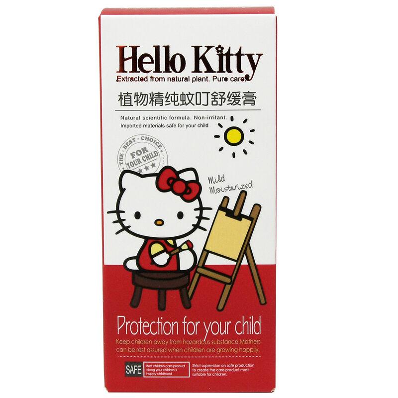 HelloKitty凯蒂猫儿童植物精纯蚊叮舒缓膏35g(2个装,70g)