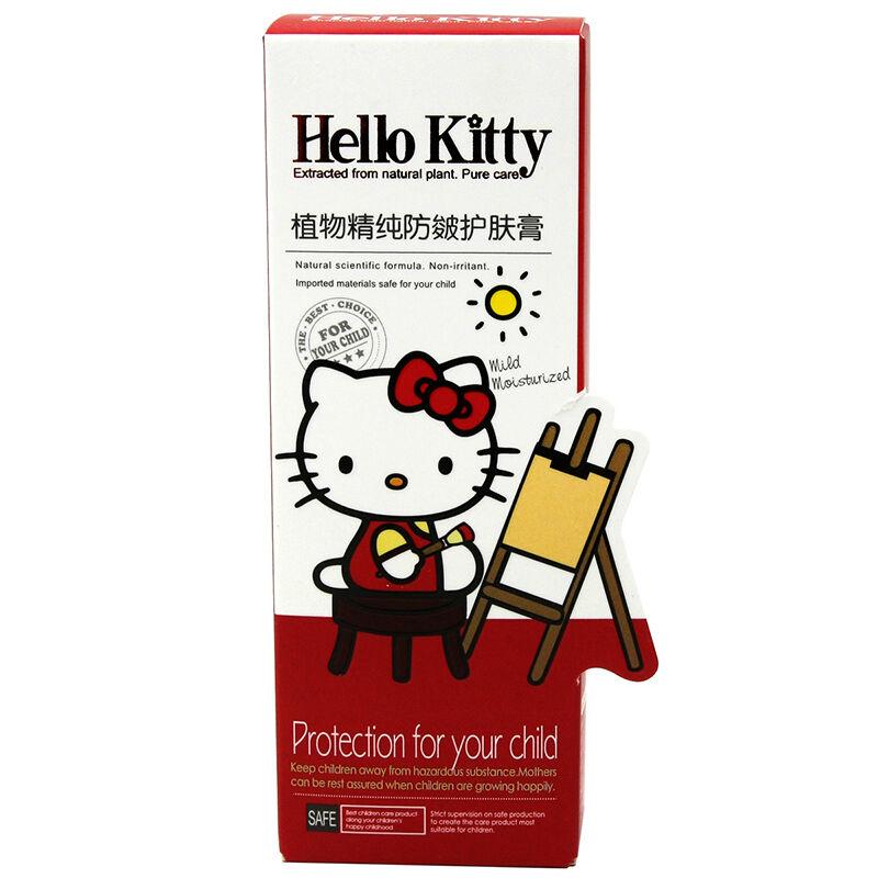HelloKitty凯蒂猫儿童植物精纯防皴护肤膏50g(3个装,150g)