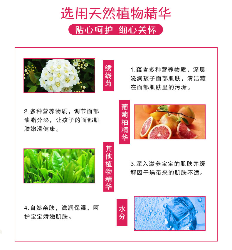 植物精纯泡泡洗手液(泡沫型_03.jpg