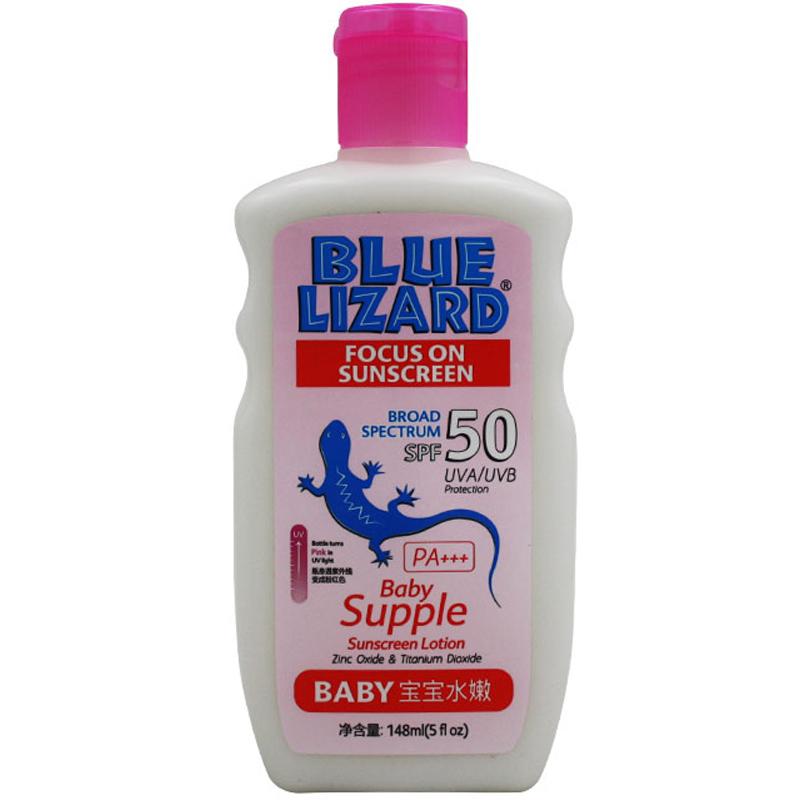 BLUE LIZARD蓝蜥蜴幼儿儿童水嫩物理防晒乳SPF50PA+++148ml