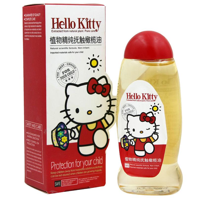 HelloKitty凯蒂猫儿童植物精纯抚触橄榄油100g(2个装,200g)