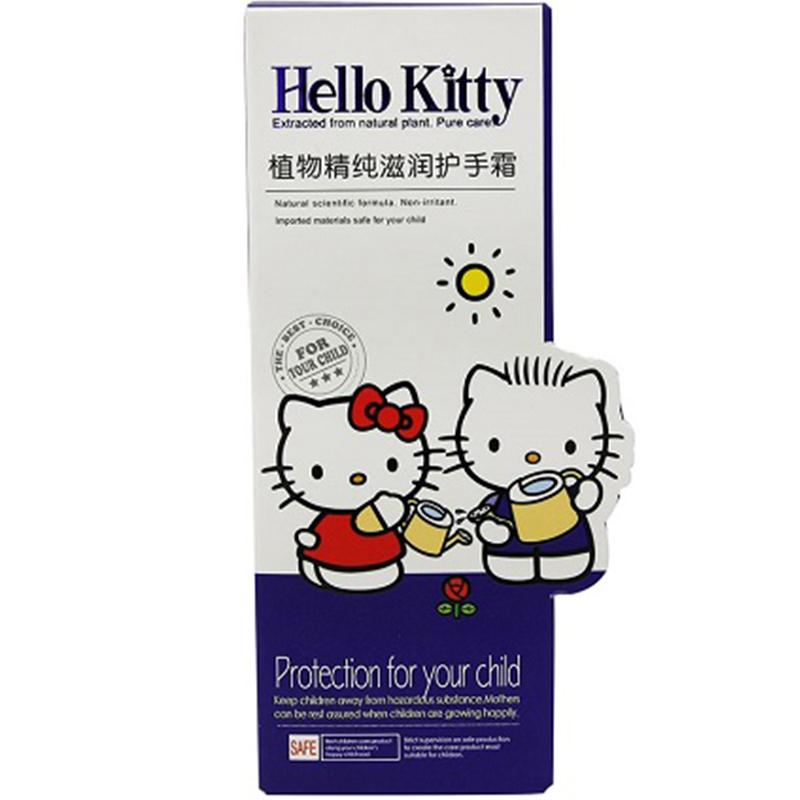 HelloKitty凯蒂猫儿童植物精纯滋润护手霜80g(3个装,240g)