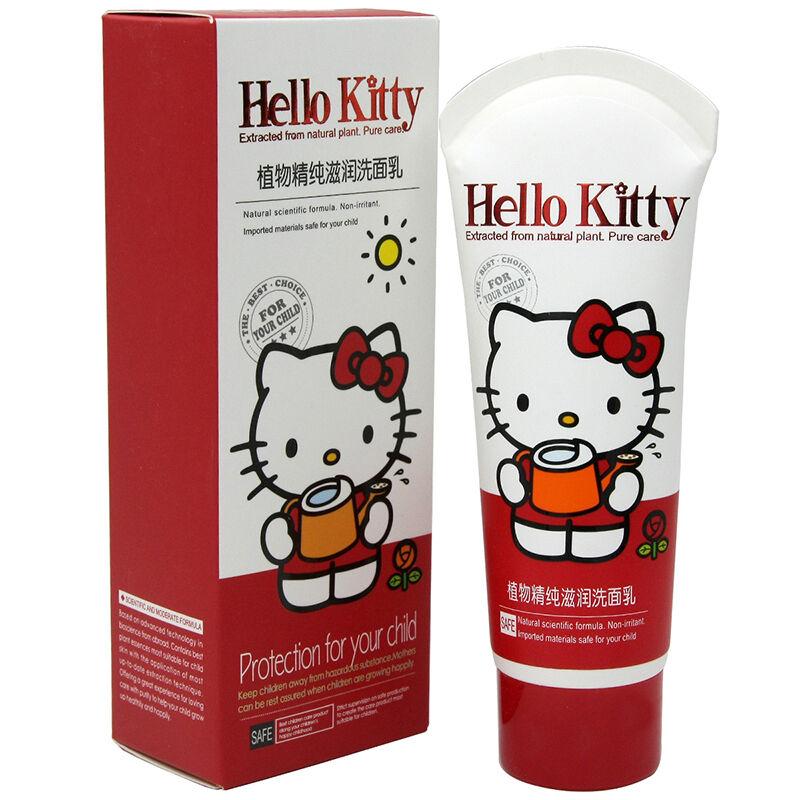 HelloKitty凯蒂猫儿童植物精纯滋润洗面乳80g(2个装,160g)
